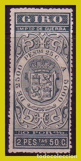 FISCALES GIRO 1876 ALEMANY Nº 95 (*) (Sellos - España - Alfonso XII de 1.875 a 1.885 - Nuevos)