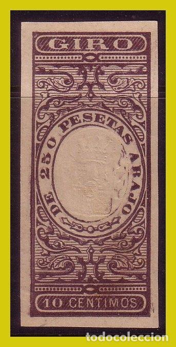 FISCALES GIRO, PAPEL TIMBRADO 10 CTS CASTAÑO (*) (Sellos - España - Alfonso XII de 1.875 a 1.885 - Nuevos)
