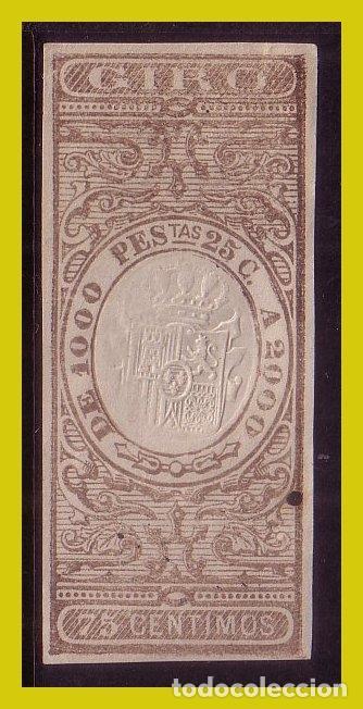 FISCALES GIRO, PAPEL TIMBRADO 75 CTS CASTAÑO (O) (Sellos - España - Alfonso XII de 1.875 a 1.885 - Nuevos)