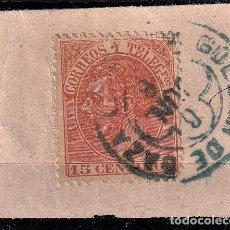 Sellos: SELLOS ESPAÑA 1882 EDIFIL 210 EN USADO VALOR CATALOGO 12€ MATASELLOS TIPO TREVOL. Lote 254726530