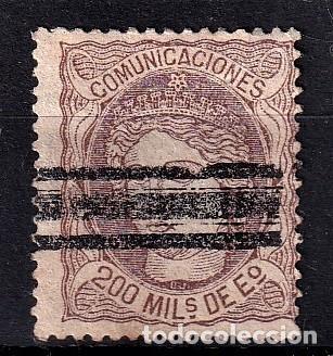 SELLOS ESPAÑA 1870 BARRADO EDIFIL 109S EN USADO VALOR CATALOGO 8€ (Sellos - España - Alfonso XII de 1.875 a 1.885 - Usados)