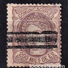 Sellos: SELLOS ESPAÑA 1870 BARRADO EDIFIL 109S EN USADO VALOR CATALOGO 8€. Lote 254727020