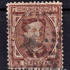 Sellos: SELLOS ESPAÑA 1876 EDIFIL 174 EN USADO VALOR CATALOGO 11€. Lote 254764755