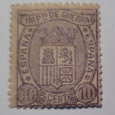 Sellos: SELLO DE ESPAÑA 1875. ESCUDO DE ESPAÑA 10 CTS . NUEVO. Lote 254866215