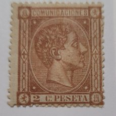 Sellos: SELLO DE ESPAÑA 1875. ALFONSO XII 2 CTS. NUEVO.. Lote 254867805