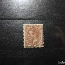 Sellos: EDIFIL 203 AÑO 1879 USADO SIN SEÑAL DE MATASELLOS. Lote 255341550