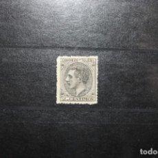 Sellos: EDIFIL 200 AÑO 1879 USADO SIN SEÑAL DE MATASELLOS. Lote 255342845