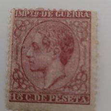 Sellos: SELLO DE ESPAÑA 1877. ALFONSO XII 15 CTS DE PESETA. NUEVO. Lote 255401825