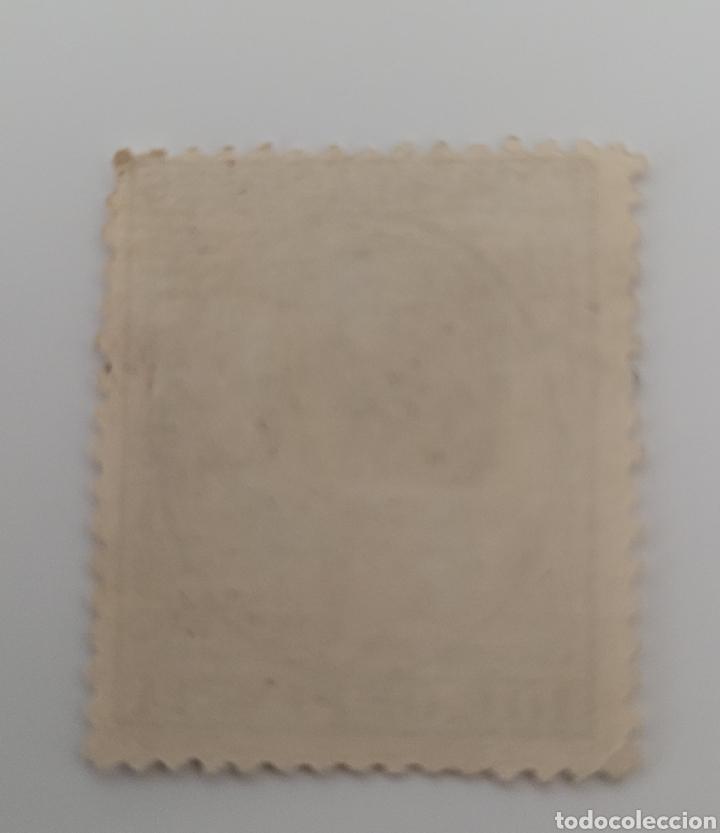 Sellos: Sello de España 1878. Alfonso XII 10 c de peseta. Nuevo - Foto 2 - 255401990