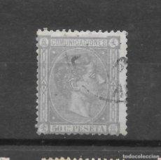 Sellos: ALFONSO XII EMISION DE 1875 EDIFIL 168. BONITO SELLO USADO CATALOGO 65 €. Lote 255528510