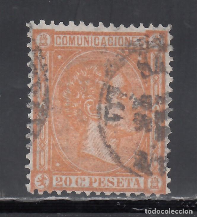 ESPAÑA, 1875 EDIFIL Nº 165, 20 C. NARANJA, ALFONSO XII. (Sellos - España - Alfonso XII de 1.875 a 1.885 - Usados)