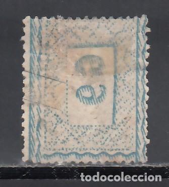 Sellos: ESPAÑA, 1875 EDIFIL Nº 169, 1 pts negro grisáceo, Alfonso XII. - Foto 2 - 256065915