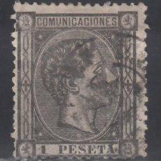 Sellos: ESPAÑA, 1875 EDIFIL Nº 169, 1 PTS NEGRO GRISÁCEO, ALFONSO XII.. Lote 256065915