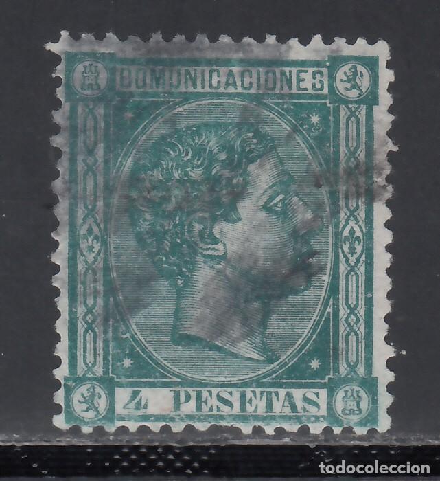 ESPAÑA, 1875 EDIFIL Nº 170, 4 PTS VERDE, ALFONSO XII. (Sellos - España - Alfonso XII de 1.875 a 1.885 - Usados)