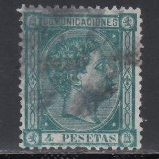 Sellos: ESPAÑA, 1875 EDIFIL Nº 170, 4 PTS VERDE, ALFONSO XII.. Lote 256066235