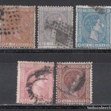 Sellos: ESPAÑA, 1875 EDIFIL Nº 162, 163, 164, 166, 167,. Lote 256066875