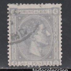 Sellos: ESPAÑA, 1875 EDIFIL Nº 168, 50 C. LILA, ALFONSO XII. Lote 256067210