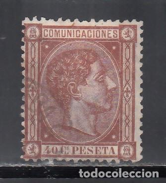 ESPAÑA, 1875 EDIFIL Nº 167, 40 C. CASTAÑO OSCURO, ALFONSO XII (Sellos - España - Alfonso XII de 1.875 a 1.885 - Usados)
