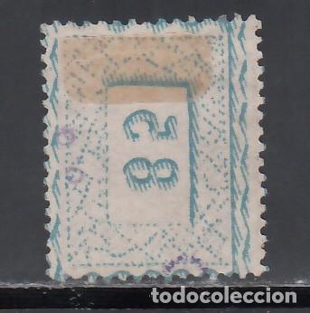 Sellos: ESPAÑA, 1875 EDIFIL Nº 167, 40 c. castaño oscuro, Alfonso XII - Foto 2 - 256067290