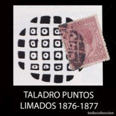 Sellos: 1877.ALFONSO XII.IMPUESTO GUERRA.15C.MATASELLO TALADRO PUNTOS LIMADOS.EDIFIL.188. Lote 256137975