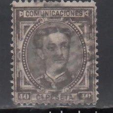 Sellos: ESPAÑA, 1875 EDIFIL Nº 178, 40 C. CASTAÑO NEGRO.. Lote 257301925