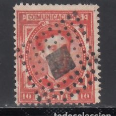 Sellos: ESPAÑA, 1875 EDIFIL Nº 182, 10 PTS BERMELLÓN VIVO.. Lote 257303205