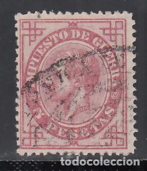 ESPAÑA, 1876 EDIFIL Nº 187, 5 PTS ROSA. (Sellos - España - Alfonso XII de 1.875 a 1.885 - Usados)
