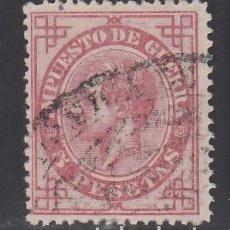 Sellos: ESPAÑA, 1876 EDIFIL Nº 187, 5 PTS ROSA.. Lote 257304190