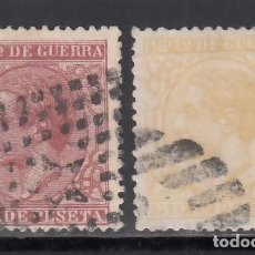 Sellos: ESPAÑA, 1877 EDIFIL Nº 188, 189,. Lote 257304530