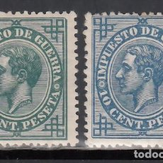 Sellos: ESPAÑA, 1876 EDIFIL Nº 183, 184, /*/. Lote 257305255