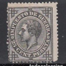 Sellos: ESPAÑA, 1876 EDIFIL Nº 185 /**/, 25 C NEGRO.. Lote 257305720