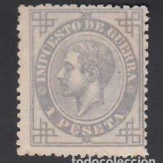 Sellos: ESPAÑA, 1876 EDIFIL Nº 186 /*/, 1 PTS, GRIS LILA. Lote 257306245