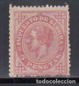 ESPAÑA, 1876 EDIFIL Nº 187 /*/, 5 PTS, ROSA (Sellos - España - Alfonso XII de 1.875 a 1.885 - Nuevos)
