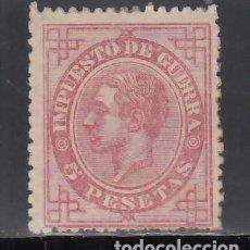 Sellos: ESPAÑA, 1876 EDIFIL Nº 187 /*/, 5 PTS, ROSA. Lote 257308445