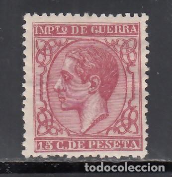 ESPAÑA, 1877 EDIFIL Nº 188 /*/, 15 C. CARMÍN. (Sellos - España - Alfonso XII de 1.875 a 1.885 - Nuevos)