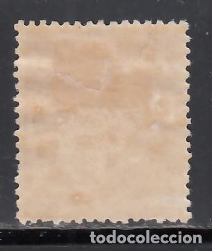 Sellos: ESPAÑA, 1877 EDIFIL Nº 188 /*/, 15 c. carmín. - Foto 2 - 257309360