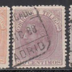 Sellos: ESPAÑA, 1882 EDIFIL Nº 210, 211, 212, ALFONSO XII.. Lote 257323205