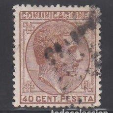 Sellos: ESPAÑA, 1878 EDIFIL Nº 195, 40 C CASTAÑO ROJIZO. ALFONSO XII. Lote 257324440