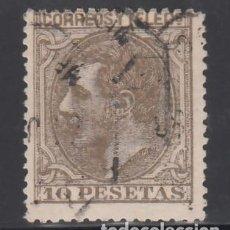 Sellos: ESPAÑA, 1879 EDIFIL Nº 209, 10 PTS SEPIA OLIVA, ALFONSO XII. Lote 257326445