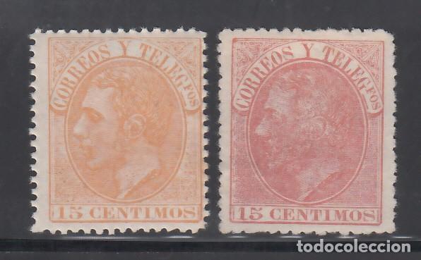 ESPAÑA, 1879 EDIFIL Nº 210, 210A, /*/ ALFONSO XII (Sellos - España - Alfonso XII de 1.875 a 1.885 - Nuevos)