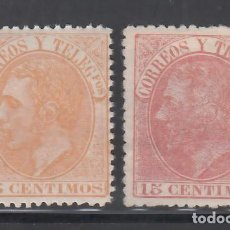 Sellos: ESPAÑA, 1879 EDIFIL Nº 210, 210A, /*/ ALFONSO XII. Lote 257328130