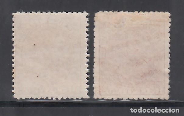 Sellos: ESPAÑA, 1879 EDIFIL Nº 210, 210a, /*/ Alfonso XII - Foto 2 - 257328130