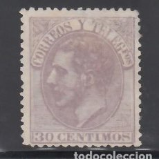 Sellos: ESPAÑA, 1879 EDIFIL Nº 211 (*), 30 C. LILA, ALFONSO XII. Lote 257328565