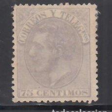 Sellos: ESPAÑA, 1879 EDIFIL Nº 212 (*), 75 C. VIOLETA GRISÁCEO, ALFONSO XII. Lote 257328815