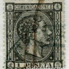 Sellos: ESPAÑA 1975 EDIFIL 169 USADO DOBLE MATASELLOS VALOR CATÁLOGO 120€. Lote 257345610