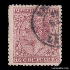 Francobolli: 1877. ALFONSO XII. IMPUESTO GUERRA.15C.FECHADOR TREMP LÉRIDA.EDIFIL.188. Lote 257826525