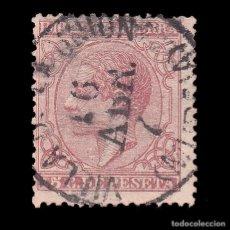 Sellos: 1877.ALFONSO XII.IMPUESTO DE GUERRA.15C.FECHADOR VILLAR UNIÓN. MURCIA.EDIFIL.188. Lote 257881375