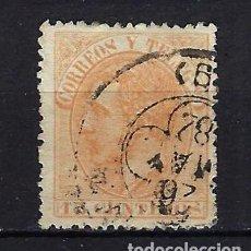 Timbres: 1879 ESPAÑA ALFONSO XII 10 PESETAS EDIFIL 209 - BARRADO. Lote 257997075