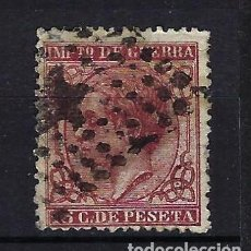 Timbres: 1877 ESPAÑA ALFONSO XII 15 CÉNTIMOS EDIFIL 188 - USADO ROMBO DE PUNTOS CON ESTRELLA. Lote 257998540