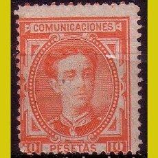 Sellos: 1876 ALFONSO XII, EDIFIL Nº 182 (*). Lote 258062880